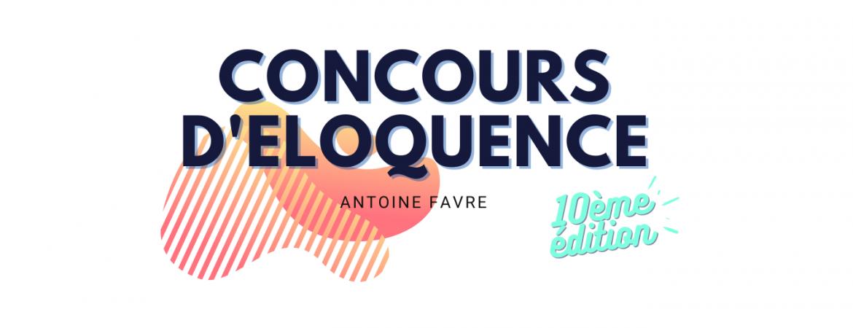 Concours d'Eloquence Antoine Favre 2021